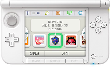 how to download cracked 3ds games on sd card