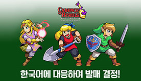 『Cadence of Hyrule: Crypt of the NecroDancer featuring The Legend of Zelda(가칭)』이, Nintendo Switch로 한국어 발매 결정!
